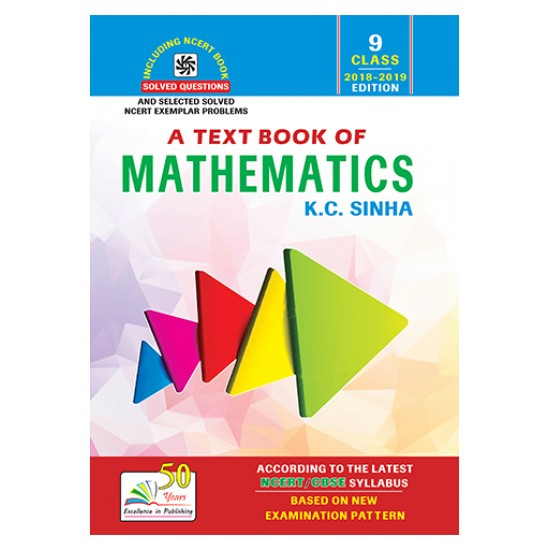 A TEXT BOOK OF MATHEMATICS