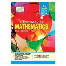 A TEXT BOOK OF MATHEMATICS(Vol-1)