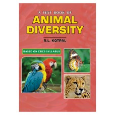 Chordate Zoology Book