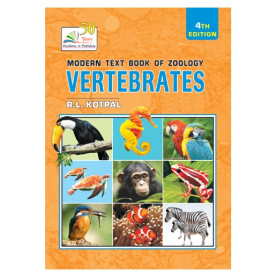 MODERN TEXT BOOK OF ZOOLOGY: VERTEBRATES